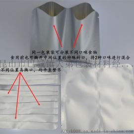 防静电铝箔袋_铝箔真空袋_昆山天第包装材料有限公司