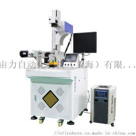 ULU-3D_X3D紫外线激光打标机