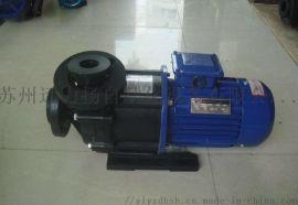 国宝磁力泵MPH-F-452CAV5质保一年