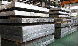 启盛金属抗蚀性韧性高6061铝板