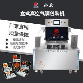 瓜果真空气调包装机,厂家直销小立式真空气调包装机