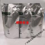 金运12a碳粉HP1005 1010 1020墨粉