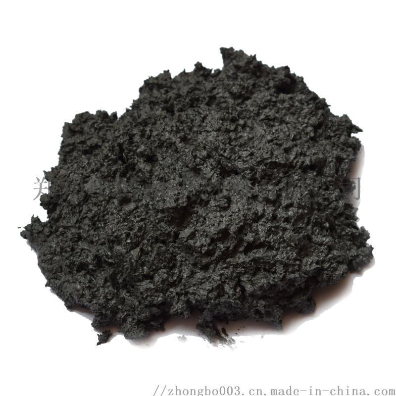 磷酸盐可塑料_郑州中博耐火材料