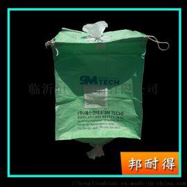 工厂直销绿色集装袋可装工业盐塑料粒子