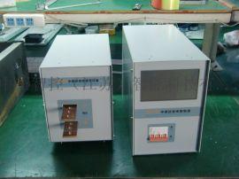 精密焊接电源 逆变电源 精密焊机