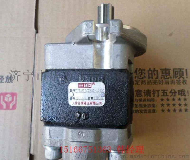 华南重工HNE80W-L轮式挖掘机配件