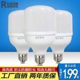 LED灯泡e27螺口室内家用照明超亮节能灯泡