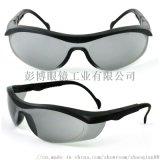 可调节镜安全防护眼镜 UV紫外线眼镜