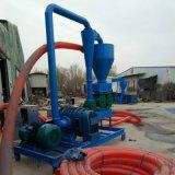 收粮设备 矿用耐磨吸料机 六九重工 粮仓气力吸
