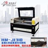 广告发光字激光切割机汉马激光混合激光切割机一机搞定