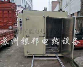 变压器固化炉 漆包线固化烘箱 线圈绕组专用烘干箱