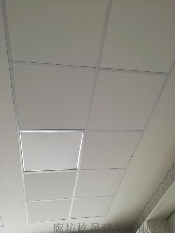 降噪吊顶天花板 厂家直销 吸音玻纤板