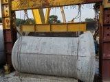 市政工程专用管 Ⅱ级钢筋混凝土开挖管