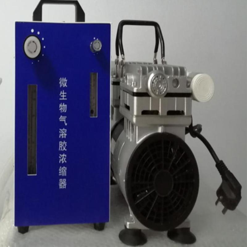 LB-NS2112型微生物氣溶膠濃縮器