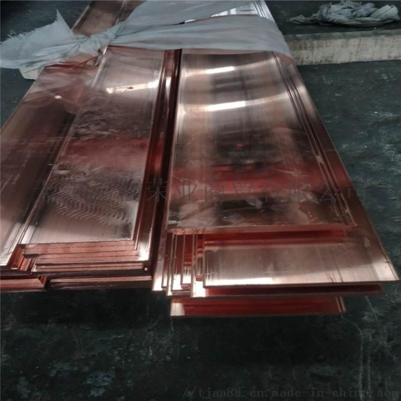 电气紫铜排50*5镀锡铜母排-TMY现货