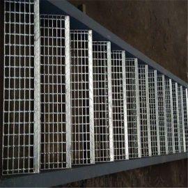 平台走道钢格栅板  镀锌钢格栅