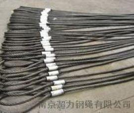 **钢丝绳 铝制 钢丝绳厂家认准起力