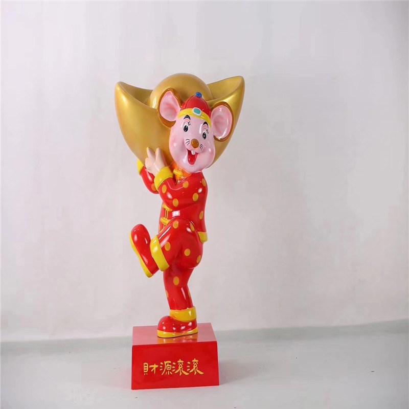 佛山玻璃鋼卡通動物雕塑鼠年吉祥物卡通雕塑