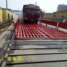 煤电厂安装6米长*4米宽*1米高工程洗车机厂家