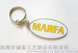 濟南鑰匙掛件,長春鑰匙扣訂做,訂做鑰匙掛件