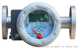 弹簧隔爆液晶水平金属管转子流量计