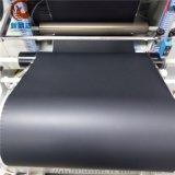 黑色雙面膠 單面膠 NFC雙面膠 石墨膠帶