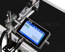 在线国产高解析喷码机,纸箱喷码机,电子原件喷码机