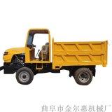 矿山运输石子用四不像/柴油动力自卸式四轮车