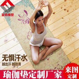 183*68cm加长加宽瑜伽垫麂皮绒印花瑜伽垫