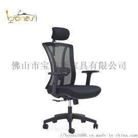辦公職員椅高背網椅簡約電腦椅人體工學椅多功能升降椅