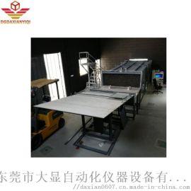 广东省屋顶/光伏(太阳能)组件燃烧试验机