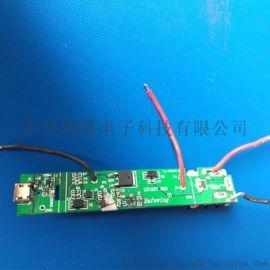 供应电动工具配件**电池保护板LW1S07
