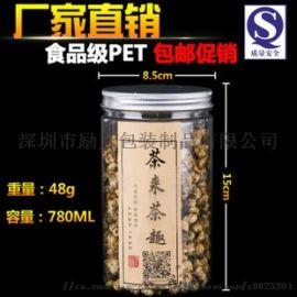 塑料包装罐环保包装罐 食品包装罐日用品包装罐