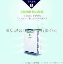 重庆专业空气净化器租赁除甲醛公司