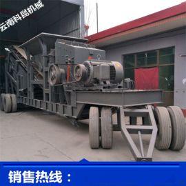 移动式鹅卵石制砂机生产线昆明晋宁对辊式移动制砂机