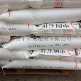 低密度聚乙烯 LDPE FD0272 透明级