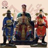 四大判官的生前身份 木雕彩绘牛头马面 文武判官神像