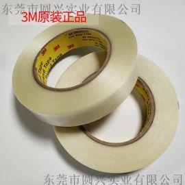 3M898纤维胶带透明强力条纹无痕单面纤维胶3M898MSR油墨测试胶带