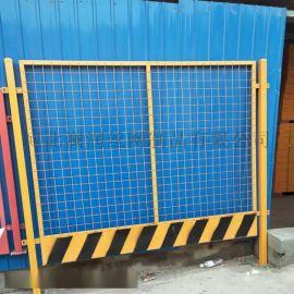 太原可移动基坑防护栏 临边网片基坑安全围栏
