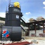 洗沙泥浆污水处理设备  污水净化体