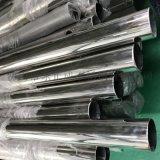 201不锈钢装饰管,不锈钢装饰圆管