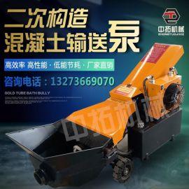 40型细石混凝土泵 柴油动力大颗粒混凝土地泵