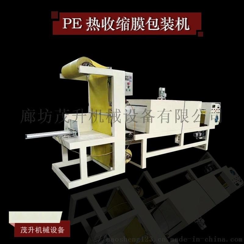 袖口熱收縮膜包裝機 全自動熱收縮膜包裝機廠家直銷