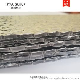 防水阻燃铝箔气垫保温隔热材 设备 建筑 管道