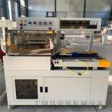 卷材熱縮膜包裝機  熱收縮塑封機節能低耗
