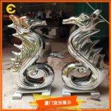 玻璃钢海马仿真雕塑  电镀  美陈装饰