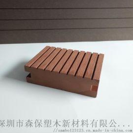 140*40mm户外长条塑木地板实心密度高承重强政府工程绿化带防腐