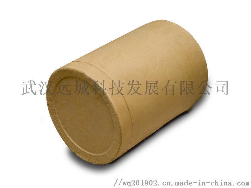 丙二酸原料生产厂家 141-82-2