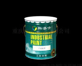国标丙烯酸漆