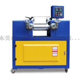 东莞厂家实验用双辊PVC开炼机 小型开炼机